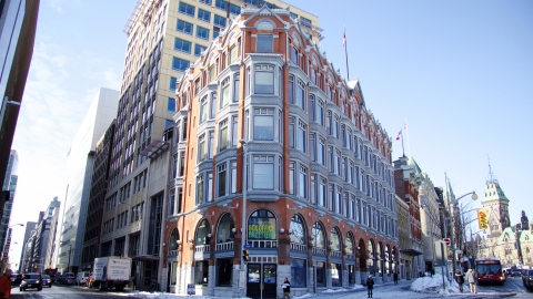 The Satellite Box Office, Welcome Centre and Donors' Circle are located at the corner of Elgin and Queen street